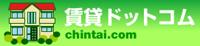 link_chintai_com.jpg